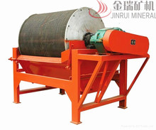 Mineral processing equipment wet high-intensity magnetic separator for sale