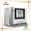 GL 50kg hospital laundry machine isolating of washer extractor (industrial washing machine)
