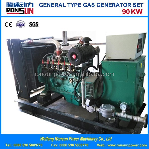90kw natural gas/biogas generator set