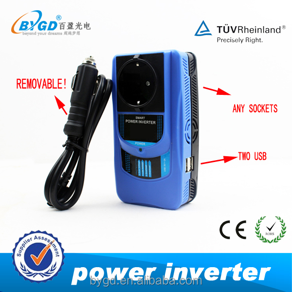 Laptop cellphone MP3 charger dc 12v to ac 220v 175w car converter