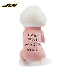 Wholesale Winter Dog Jacket Dog Clothes Plush Cotton Winter Pet Accessories Coat Dog Clothes