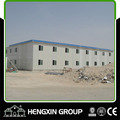 Light steel construction fast assembling prefab houses made in China
