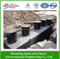 Sewage treatment plant equipment with factory price