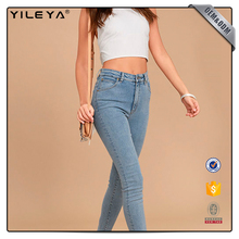 New model jeans for women,sexy women jeans 2017 wholesale china,high waist jeans woman