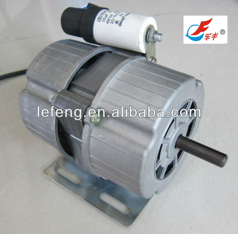 1/6hp 125w two speed air cooler motor