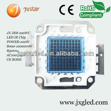 Professional All watt High intensity led high power 5w 10w 50w 100w 300w ir 850nm ir led