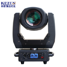 Hot china cool product white color spot 200w mini beam moving head for party