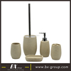 BX Group Home Decoration Beige Sand