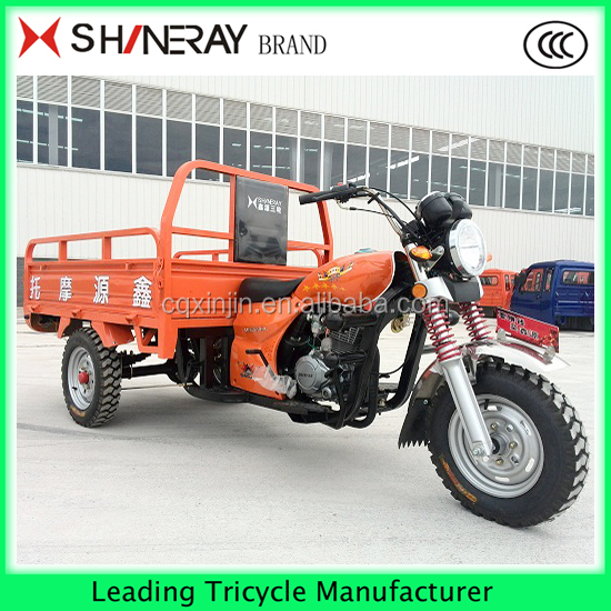 Hot Sale!!! Moped car 2016 three wheel motorized cheap tricycle bike