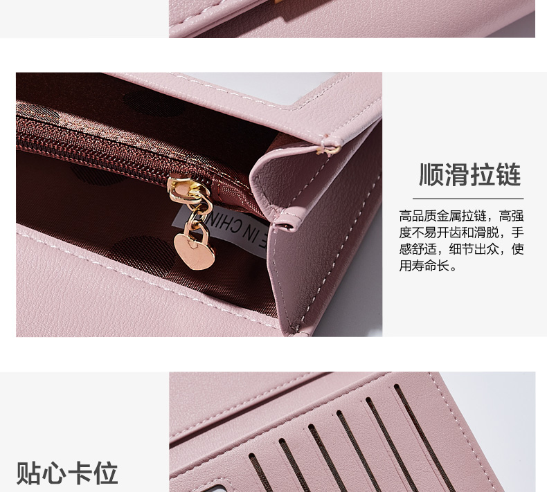 2017 Fashion Koren Style Women Wallet Long PU Leather Cheap Ladies Wallets With Coin Purse