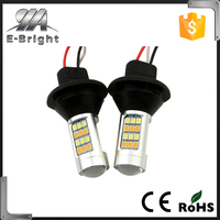 1156/7443/3156 White / Amber Dual Color Switchback LED Turn Signal Lights