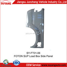 Superior Quality Chinese Pickup Truck Foton Body Parts