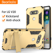 PC With TPU Perfect Combination kickstand smart case cover for lg