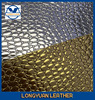 Leather Foil Metallic Leather Mirror Fabric