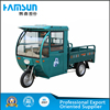 Tricycle with Cabin/loading Three Wheel Motorcycle made in China HSET-09