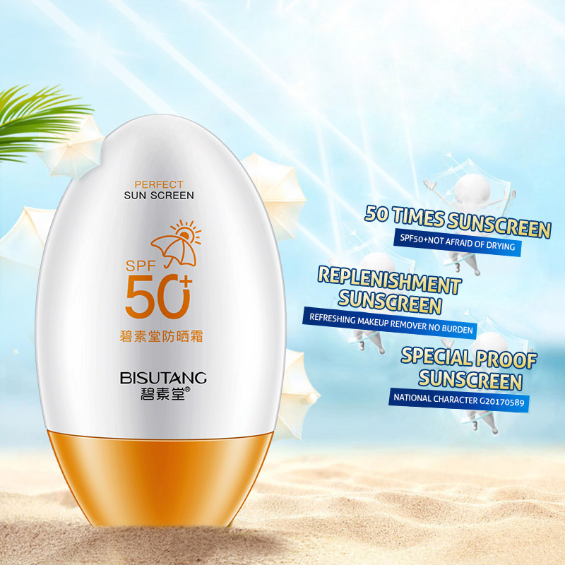 sunscreen private label with Whitening sunscreen lotion from sunscreen fabric