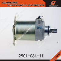 motorbike parts for bws 125 scooter starter motor