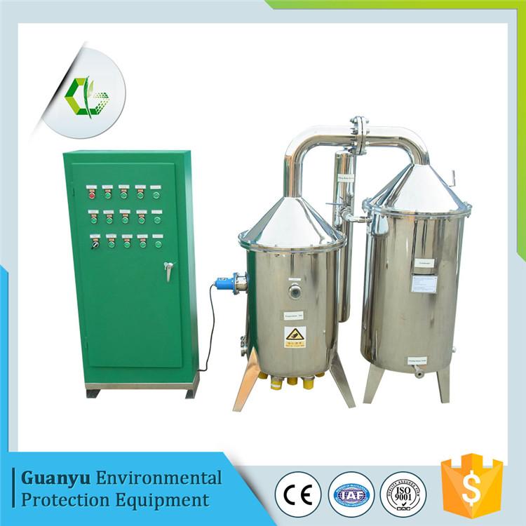 dgjzz 200 electric pharmaceutical water distiller