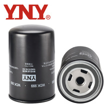 China Elegant oil filter on sale WDK999 CX-6419A FF5737 VG1092080009 2000401