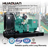 Powered By Cummins Diesel Engine Generator 50kw Diesel Generator