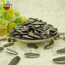 high quality Chinese sunflower seeds Human consumption for selling