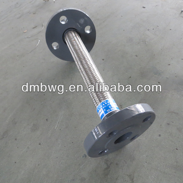 vibration absorption flexible metal pipe