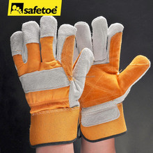 10.5 inch yellow cow split leather work gloves FL-1015F