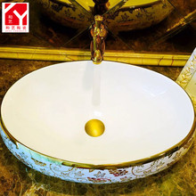 BAISHI Golden Flower Floor Mounted Wash Basin Water Toilet Closet Sanitary Ware Ceramic Wall Hung Wash Hand Basin