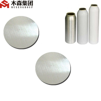 High than 99.5% pure aluminum of aluminium slugs for collapsible tubes/aerosol cans/beer bottles