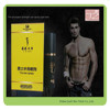 Hot promotion chinese herb medicine to enlarge penis size with free sample