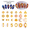 New Arrival Charm Nail Art Decoration