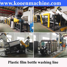 Waste recycled PE PP bottle barrel container hard plastic film bags crush washing drying machine