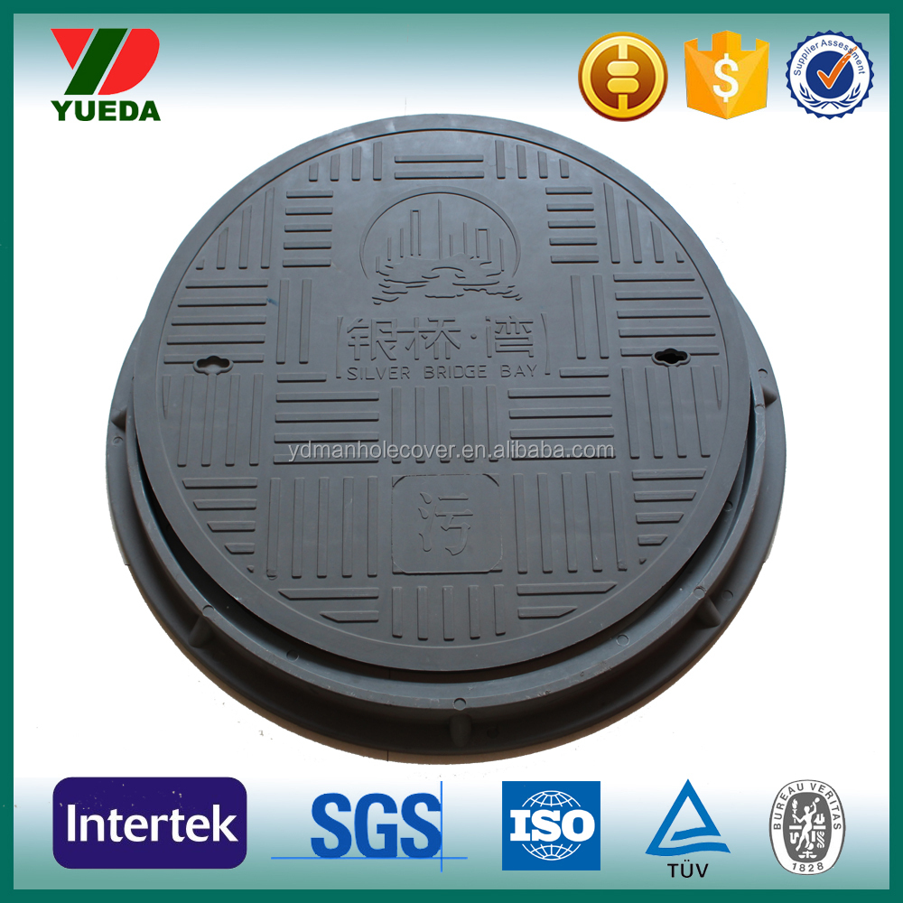 wholesale round smc manhole cover for sale