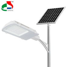 Hest selling 20w 30w 40w 50w 100w 120w 150w led solar street light with price