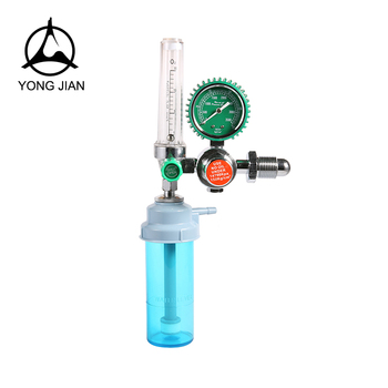 Gas Regulator Price Medical Oxygen Regulator