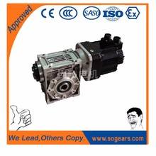 Dc worm gearmotor gearbox for lawn mower