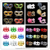 party mask hot designs face mask high ratings amazing prices Half Face Venetian Flower Costumes Masquerade Party Prom Party Mask
