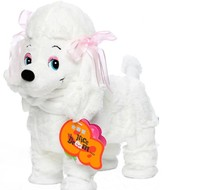 Electronic walking dog toy animal sound plush dog toy custom plush toys