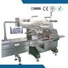 high speed automatic cellophane wrapping machine for sale