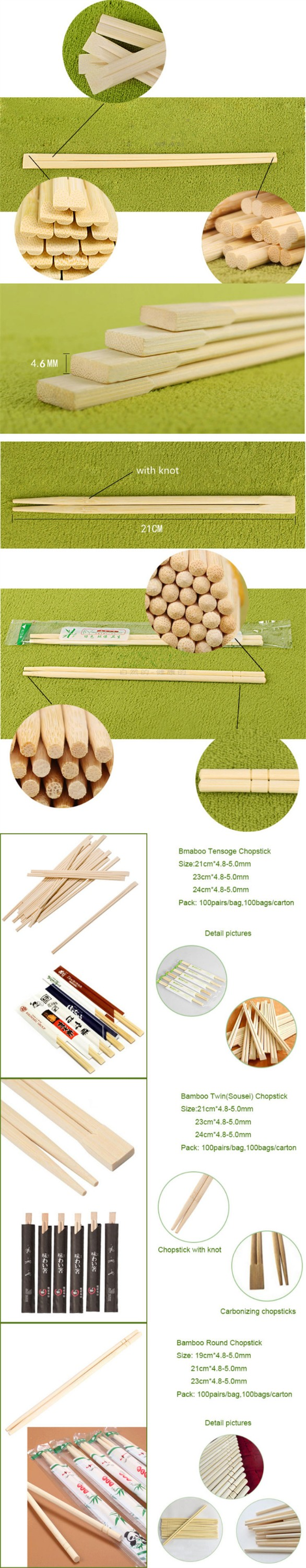 Wooden chopsticks custom disposable bamboo sushi chopstick