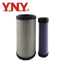 Filter factory China Manufacturer AF25551 AF25552 Air Filter