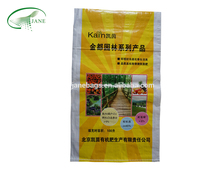 wholesale bopp Laminated pp woven bag manufacturer 25kg rice bags