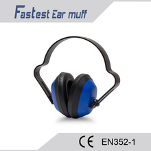 FT2512 High Quality Safety Sound Proof Ear Muff