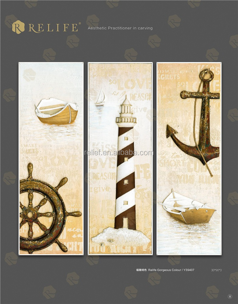 y39407 lighthouse seaside scenery home decor factory price metal wall art wholesale