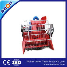ANON Hot sale best price high efficiency China new style new holland harvester 8070