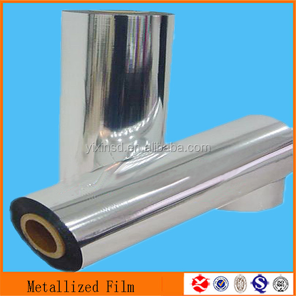 Co-extruded Metallized Polyethylene Film with Good Quality