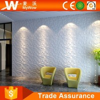 [WP-20] New High Quality Home Decor Bamboo Fiber Interior 3D ABS Wall Paneling