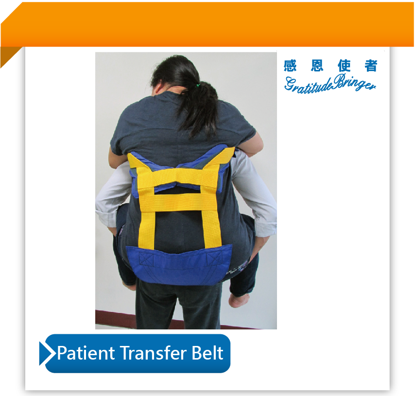 Japan Elder Patient Carrier with Safety Belt