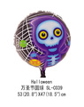 18 inch round halloween balloon custom