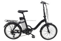foable bike with battery